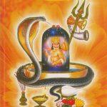 hara-te-bhe-hanuman