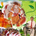 jrhu-collage