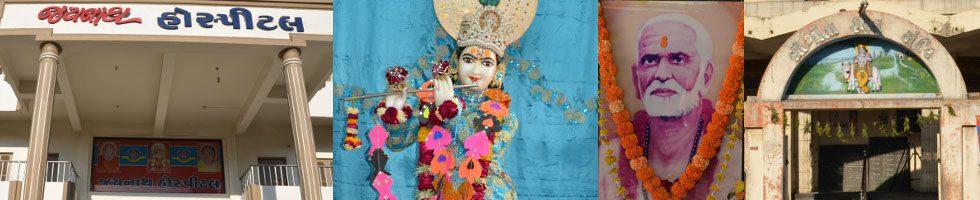 rajkot-ashram