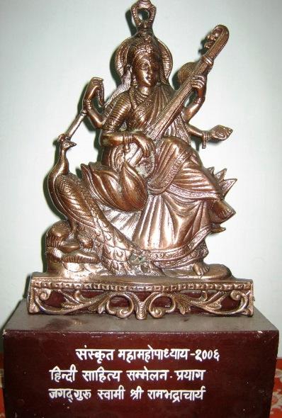 sanskrit-mahamahopadhyay-in-2006
